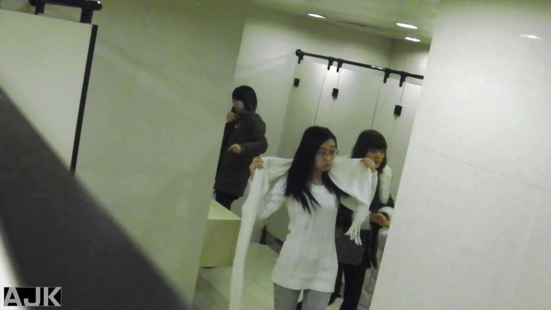 隣国上階級エリアの令嬢たちが集うデパートお手洗い Vol.14 HなOL エロ無料画像 75pic 56