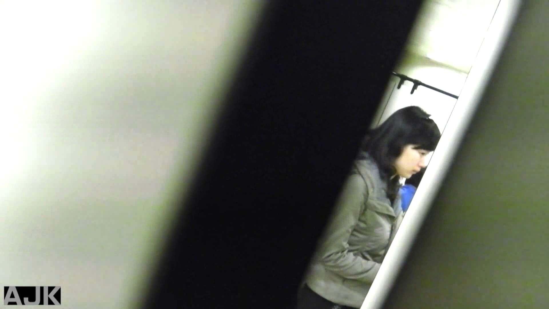 隣国上階級エリアの令嬢たちが集うデパートお手洗い Vol.16 HなOL 女性器鑑賞 85pic 44