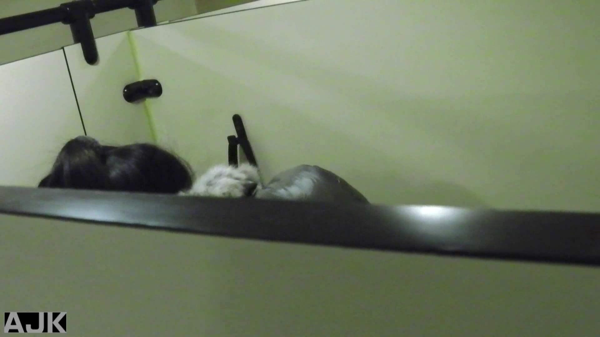 隣国上階級エリアの令嬢たちが集うデパートお手洗い Vol.19 HなOL | お手洗い  99pic 13