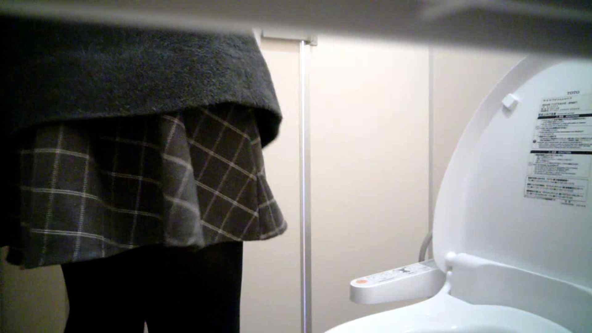 vol.27 冬服のvゾーンの締め付けは相当かゆくなります。 洗面所 | 和式  98pic 97