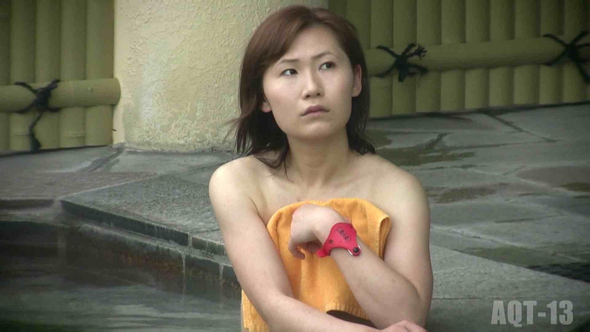 女露天風呂劇場 Vol.28 HなOL  79pic 62