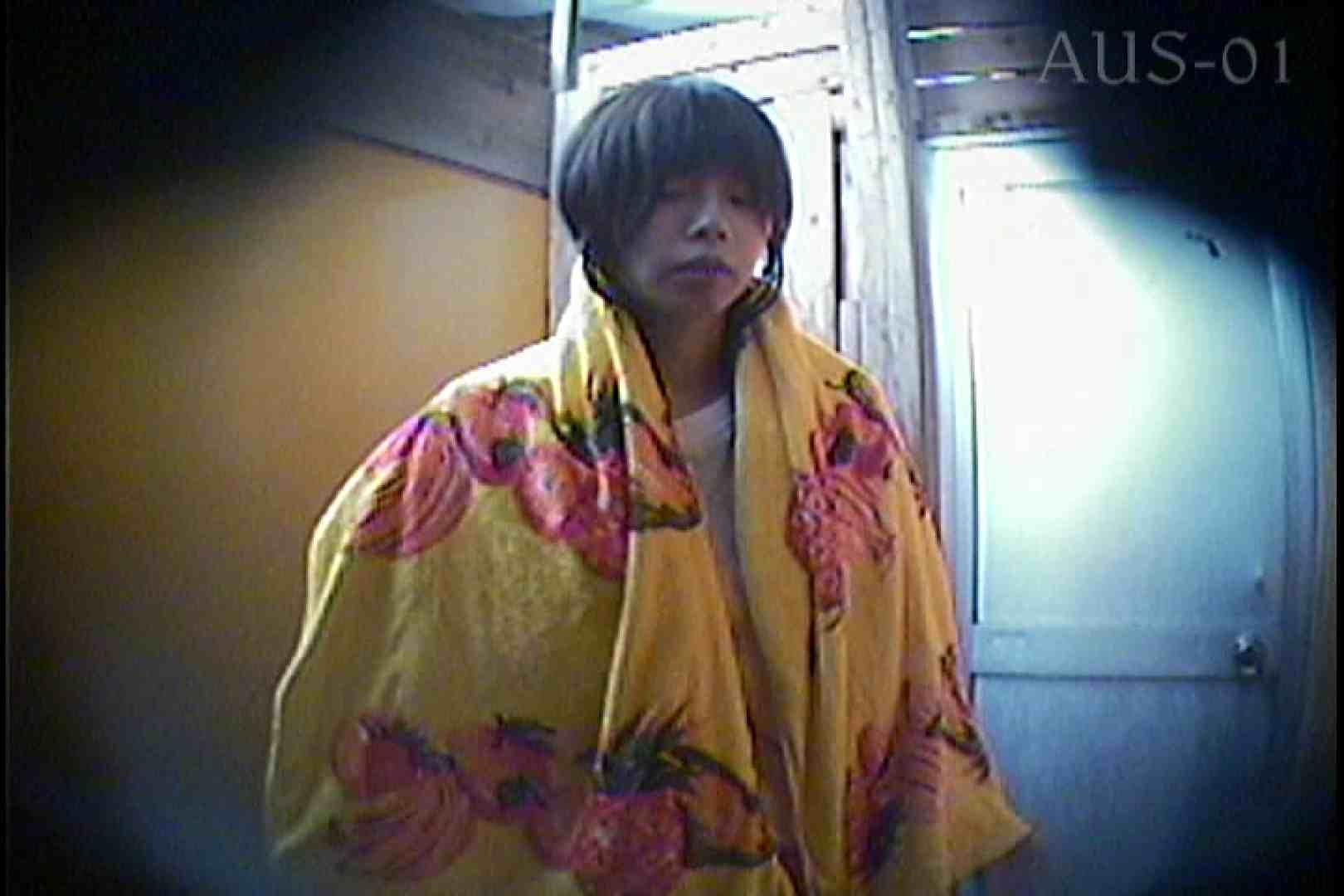 海の家の更衣室 Vol.01 Hな美女 戯れ無修正画像 88pic 5