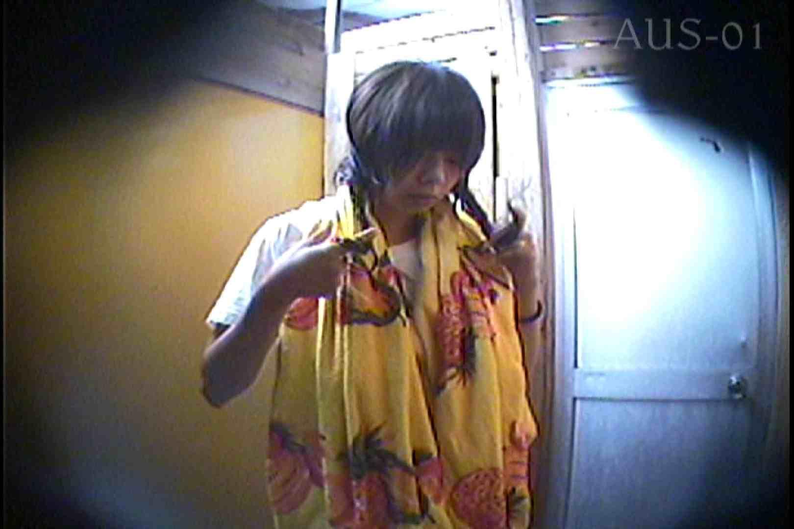 海の家の更衣室 Vol.01 シャワー   HなOL  88pic 7