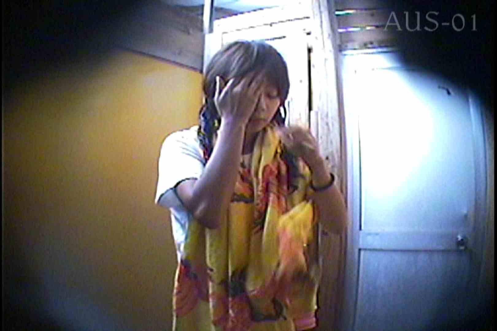 海の家の更衣室 Vol.01 Hな美女 戯れ無修正画像 88pic 8