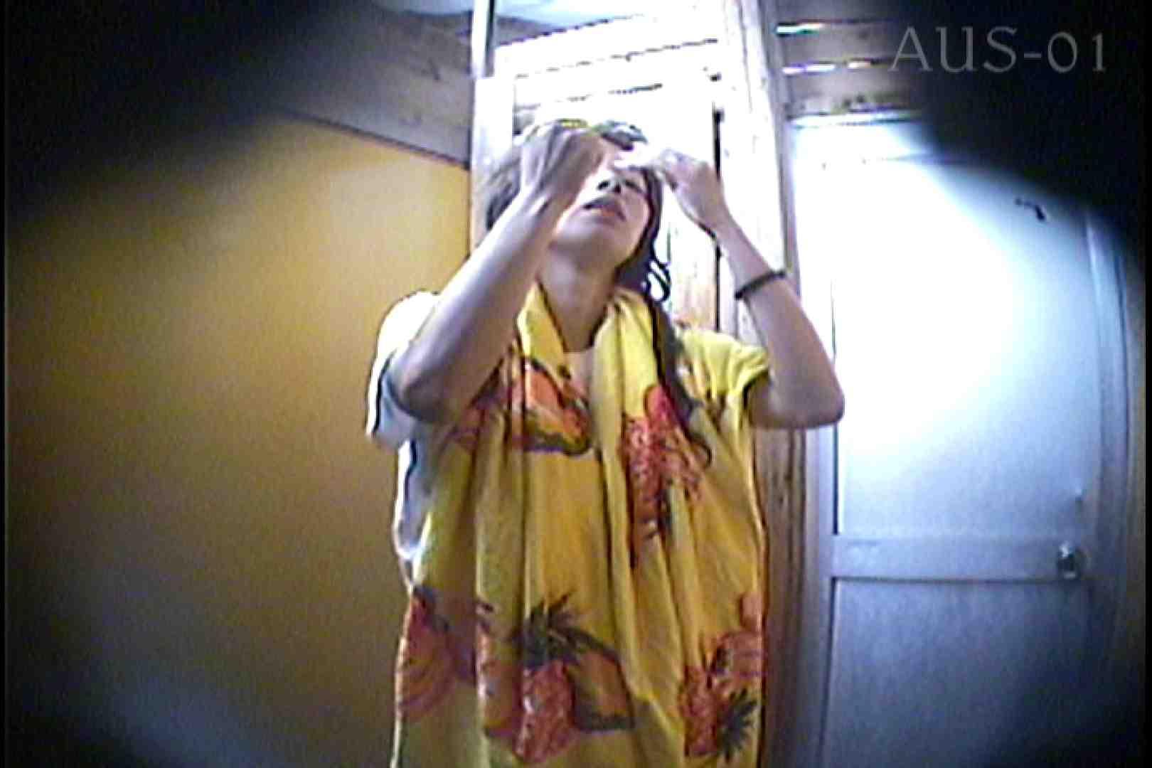海の家の更衣室 Vol.01 シャワー  88pic 9