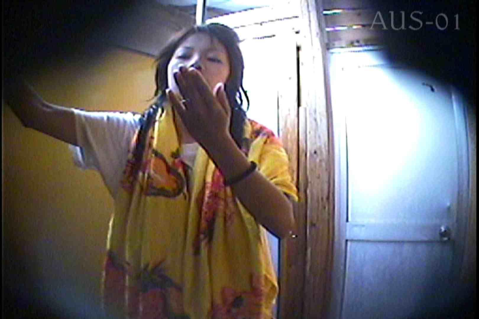 海の家の更衣室 Vol.01 シャワー   HなOL  88pic 13