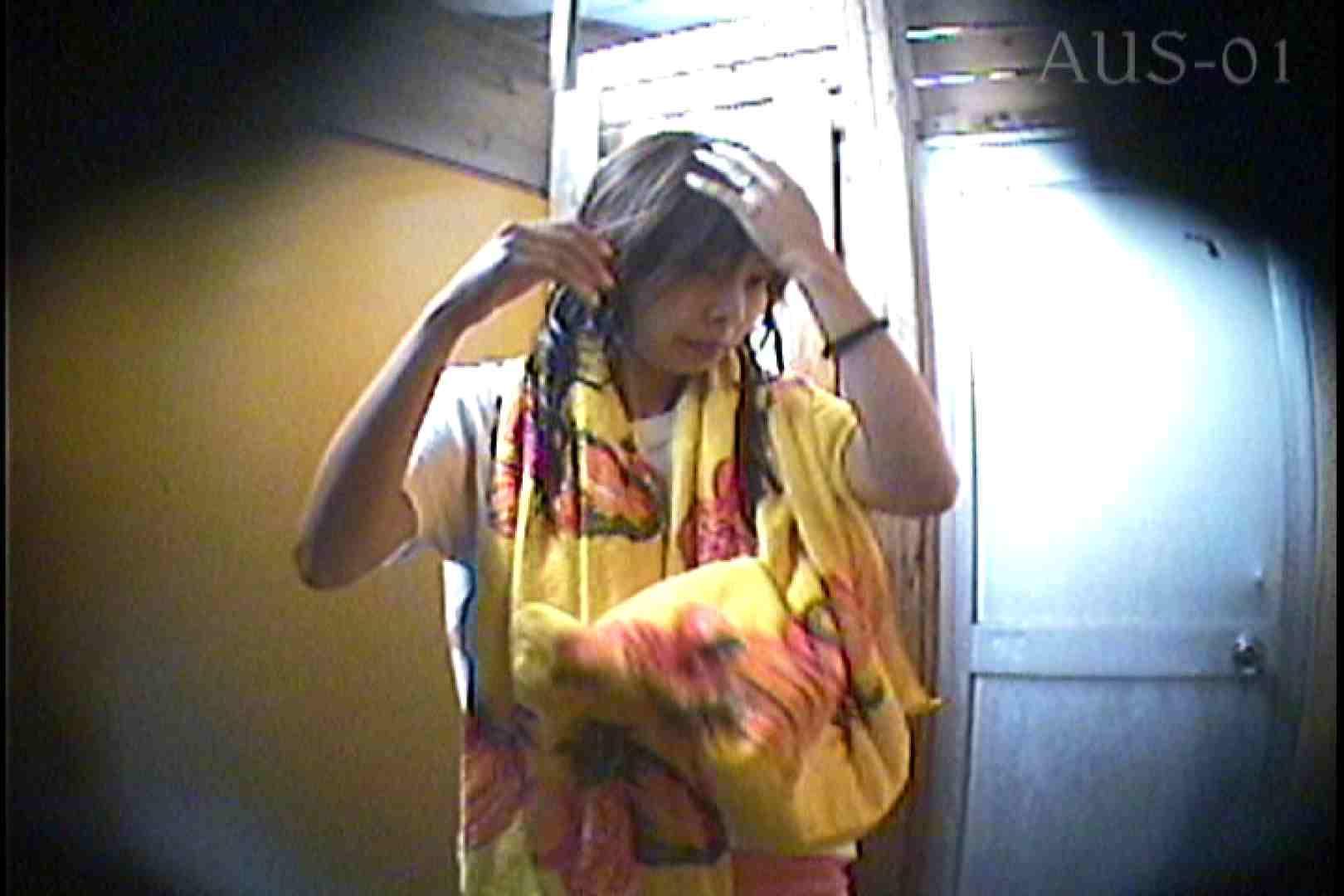 海の家の更衣室 Vol.01 シャワー   HなOL  88pic 16