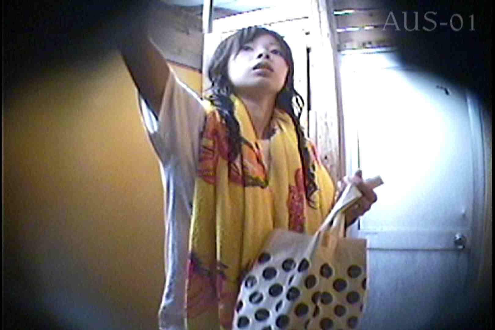 海の家の更衣室 Vol.01 Hな美女 戯れ無修正画像 88pic 20