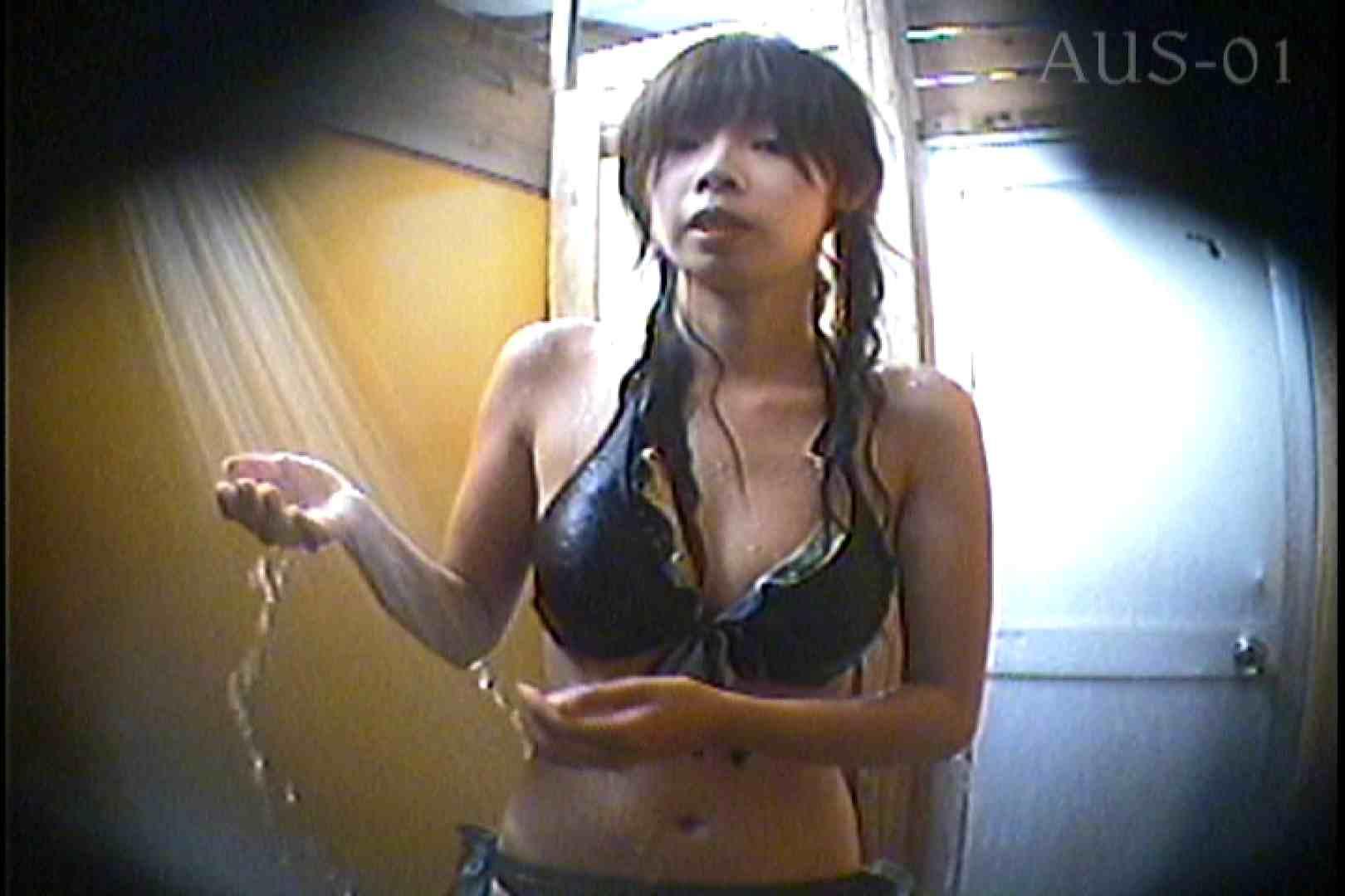 海の家の更衣室 Vol.01 Hな美女 戯れ無修正画像 88pic 23