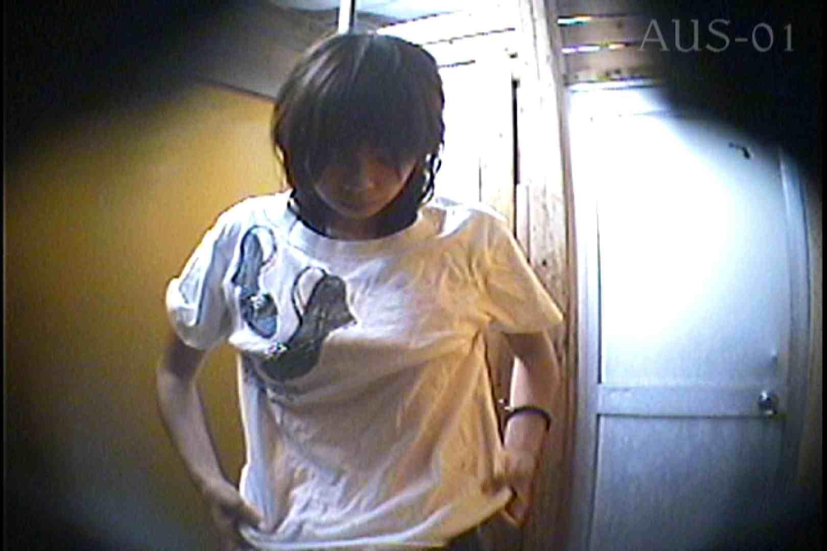 海の家の更衣室 Vol.01 Hな美女 戯れ無修正画像 88pic 86