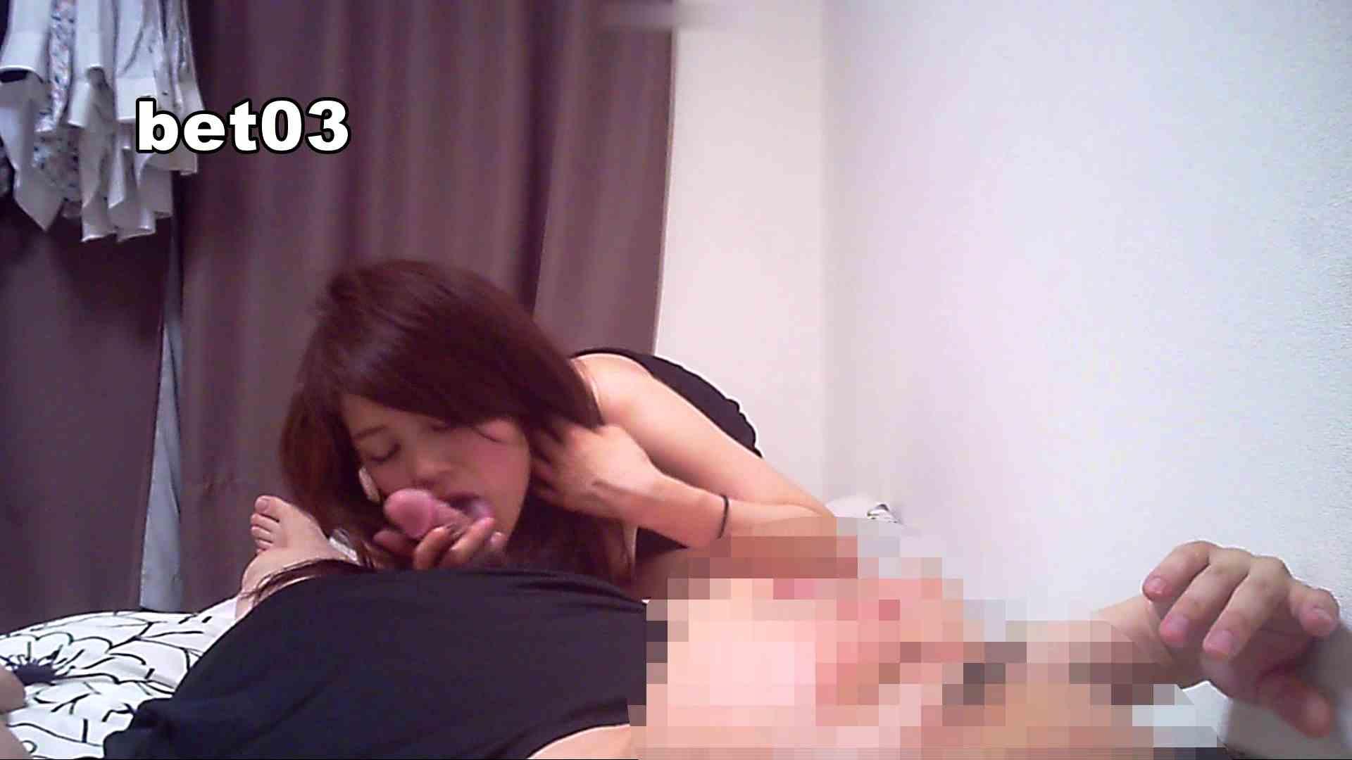 ミキ・大手旅行代理店勤務(24歳・仮名) vol.03 フヤケルまでしゃぶる女 0  111pic 48