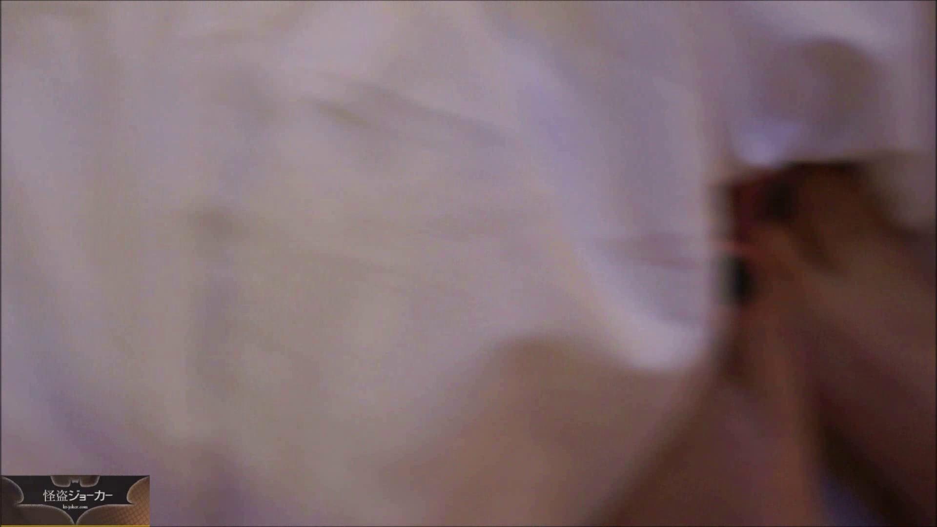 【未公開】vol.35 遂に小春ちゃんとも・・・従順に、体を委ねて。 プライベート エロ無料画像 89pic 31