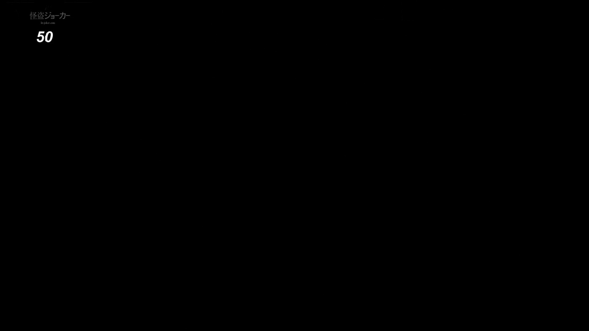 お銀さんの「洗面所突入レポート!!」無料お試し動画!!その2 0 | 洗面所  108pic 71