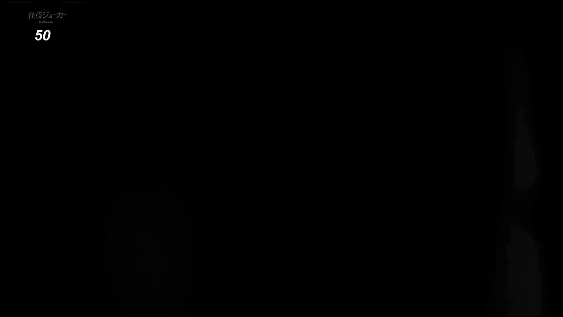 お銀さんの「洗面所突入レポート!!」無料お試し動画!!その2 0 | 洗面所  108pic 73