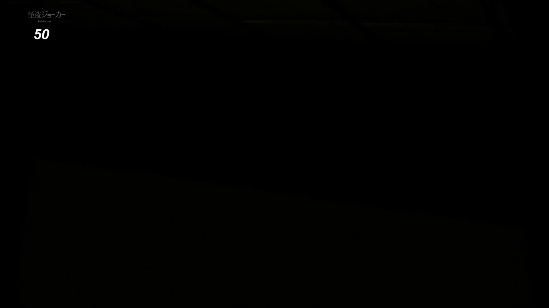 お銀さんの「洗面所突入レポート!!」無料お試し動画!!その2 0 | 洗面所  108pic 83