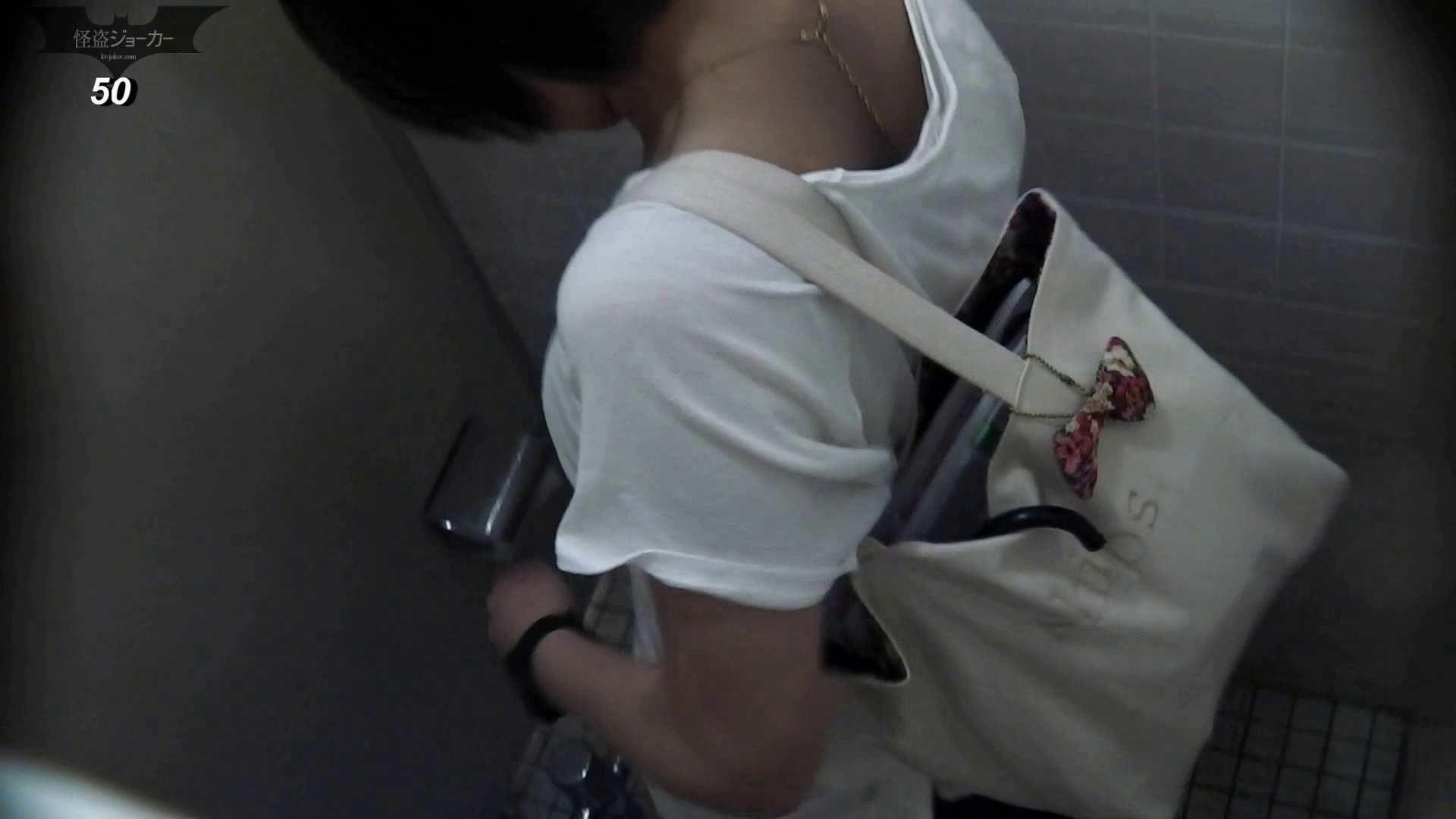 お銀さんの「洗面所突入レポート!!」無料お試し動画!!その2 0 | 洗面所  108pic 87