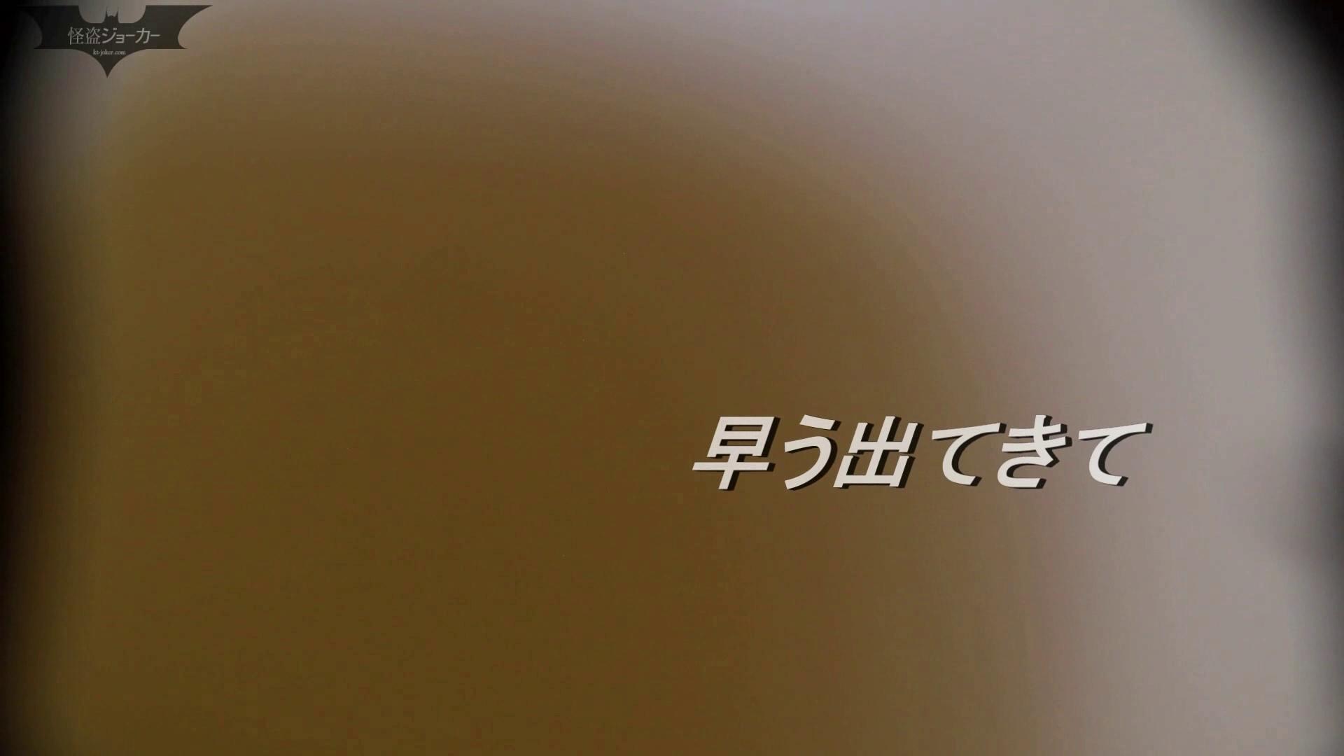 お銀さんの「洗面所突入レポート!!」無料お試し動画!!その2 0  108pic 92