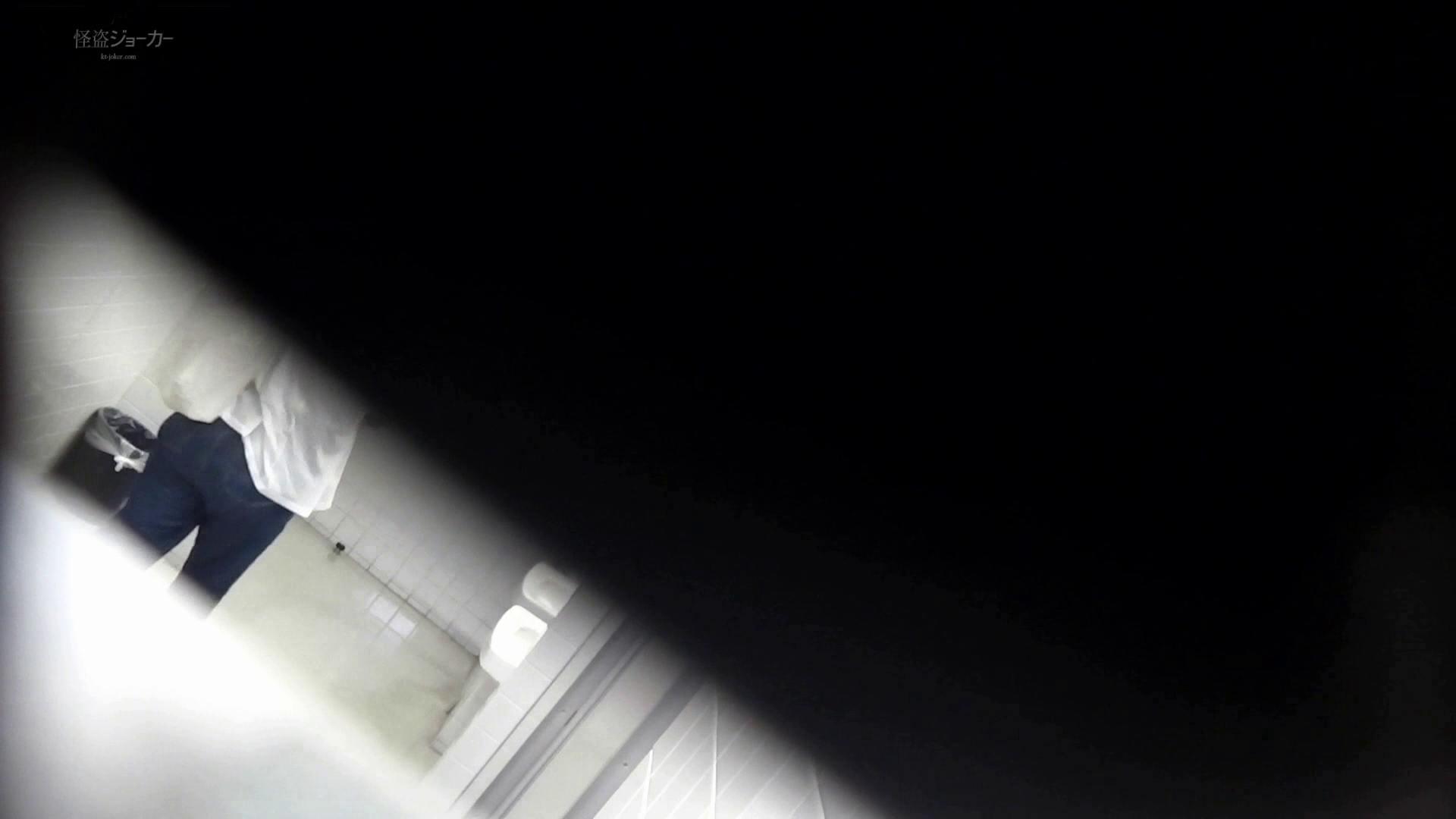 お銀さんの「洗面所突入レポート!!」無料お試し動画!!その2 0  108pic 100
