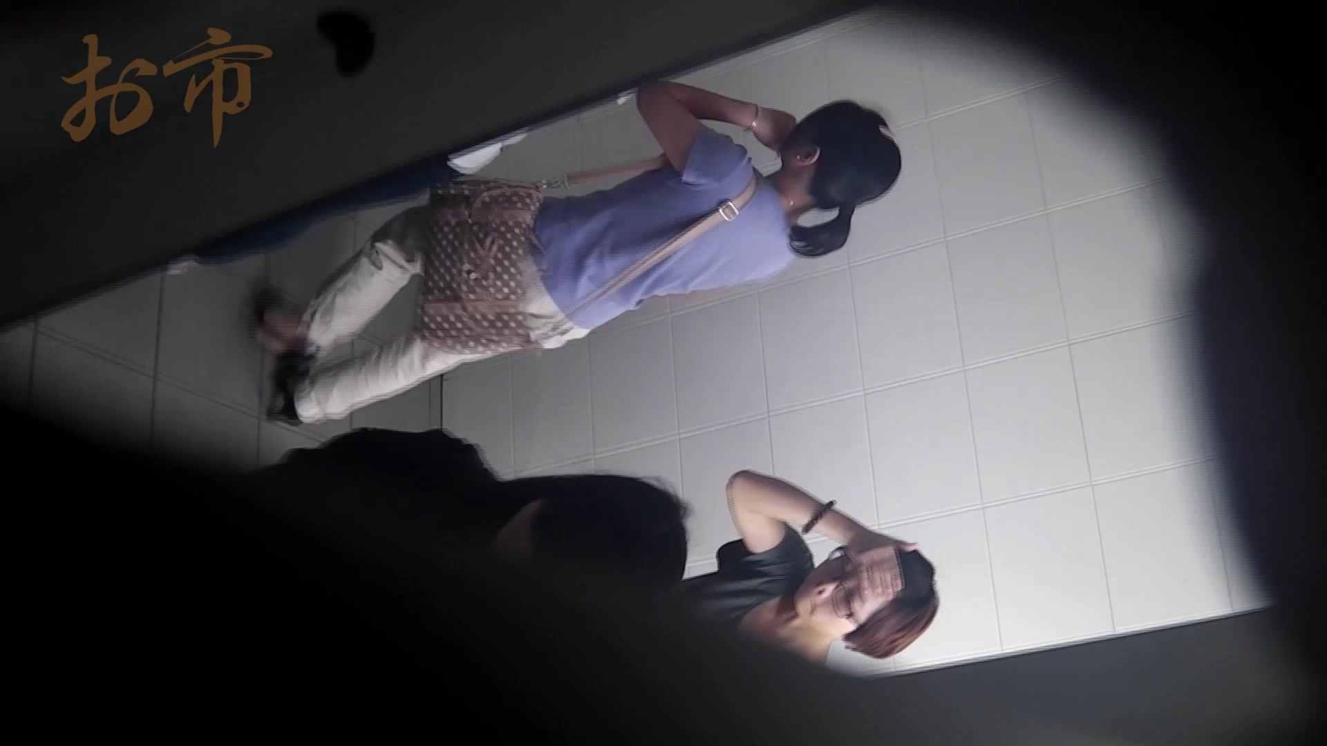 潜入!!台湾名門女学院 Vol.13 シリーズ一番の美人ではないでしょうか? 美人 セックス無修正動画無料 89pic 24