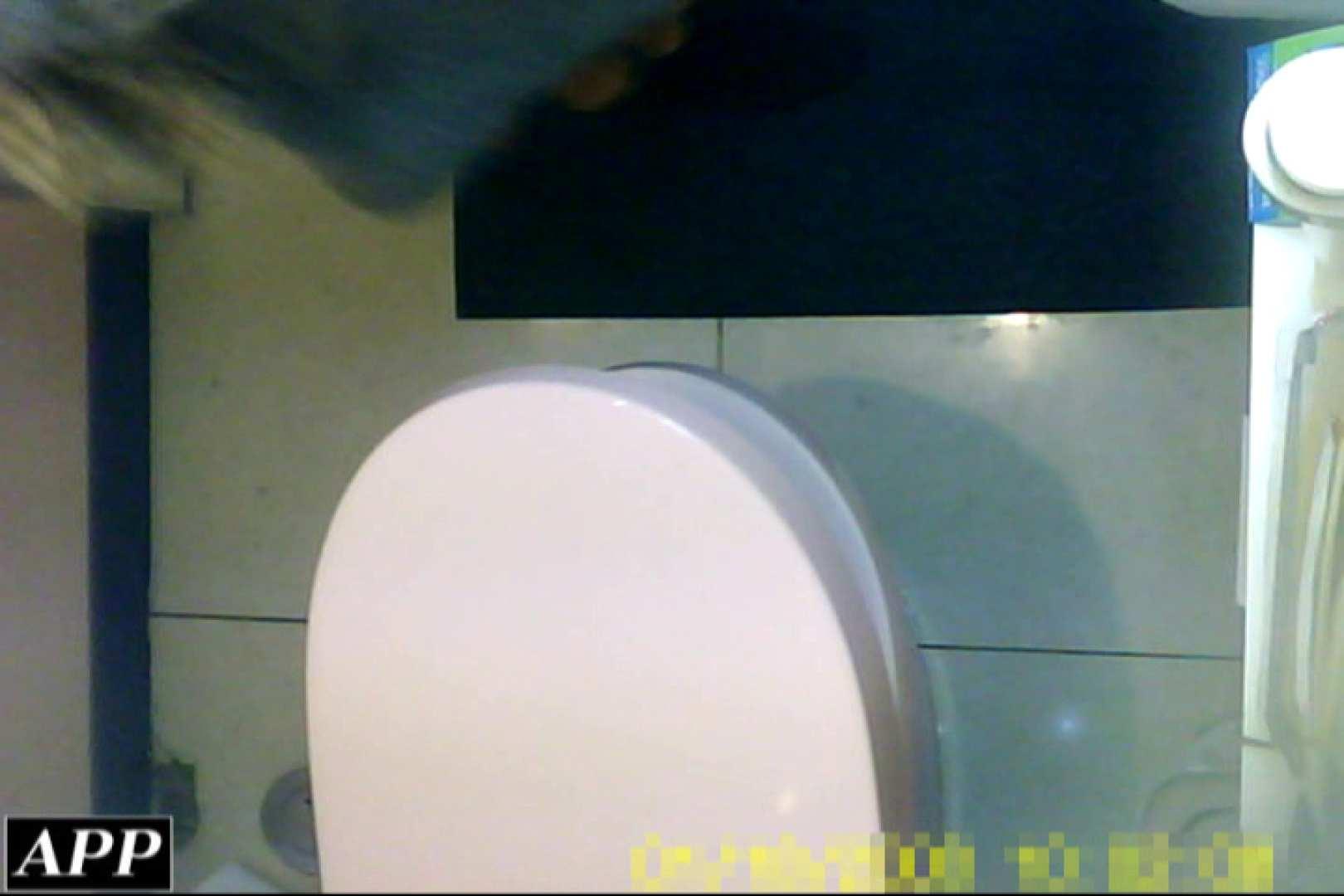 3視点洗面所 vol.25 マンコ オメコ無修正動画無料 107pic 93