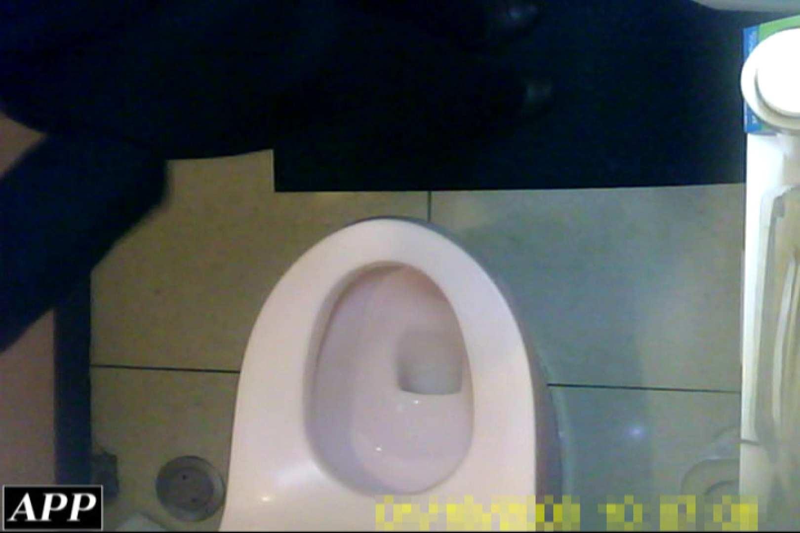 3視点洗面所 vol.27 マンコ オメコ無修正動画無料 94pic 60