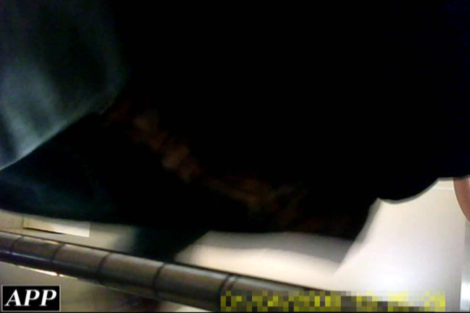 3視点洗面所 vol.38 洗面所 オマンコ動画キャプチャ 104pic 36