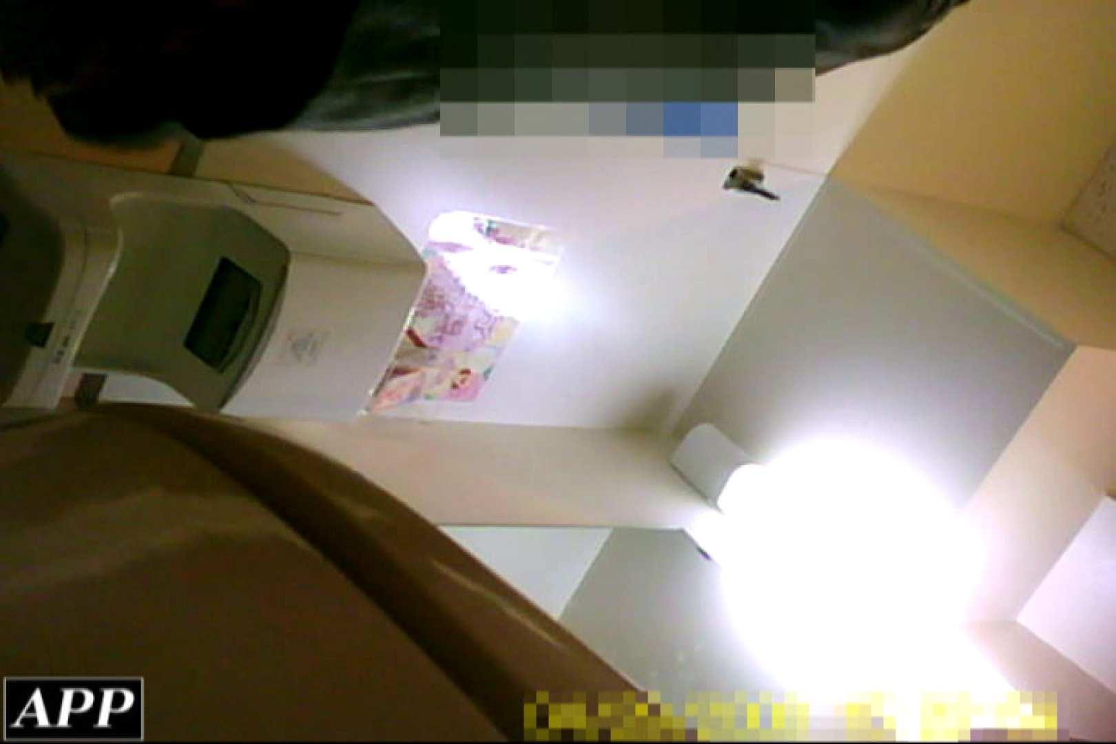 3視点洗面所 vol.38 オマンコ特集 おまんこ動画流出 104pic 62