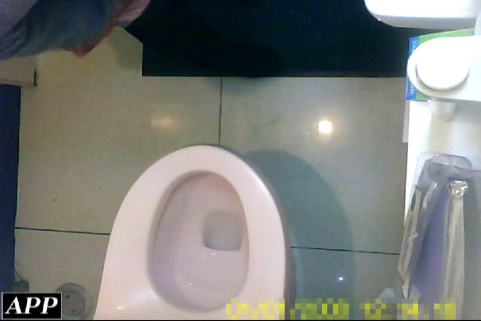 3視点洗面所 vol.38 マンコ オマンコ動画キャプチャ 104pic 77