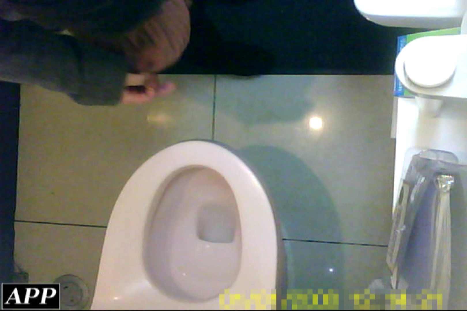3視点洗面所 vol.38 オマンコ特集 おまんこ動画流出 104pic 78