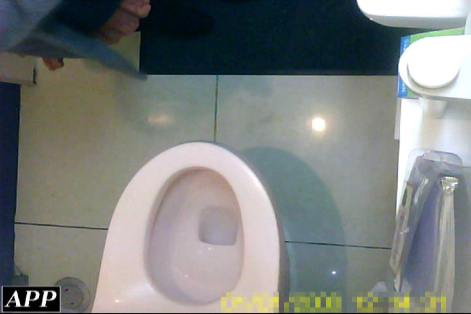 3視点洗面所 vol.38 0  104pic 80