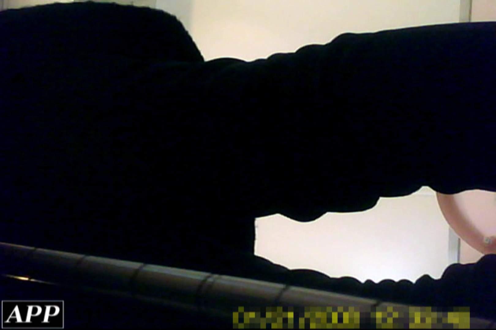 3視点洗面所 vol.70 肛門特集 アダルト動画キャプチャ 89pic 69