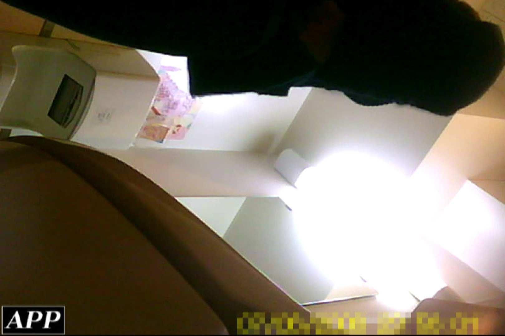 3視点洗面所 vol.70 肛門特集 アダルト動画キャプチャ 89pic 83