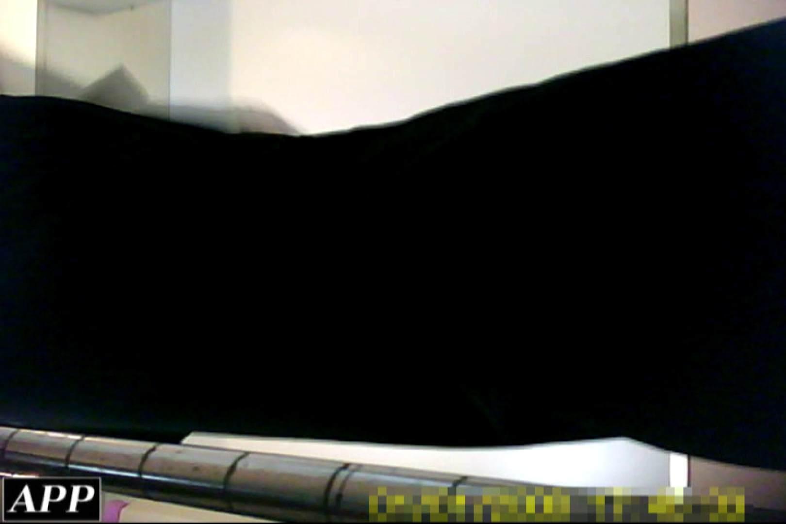 3視点洗面所 vol.84 マンコ アダルト動画キャプチャ 103pic 68