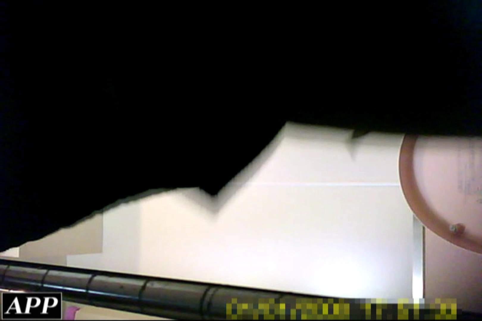 3視点洗面所 vol.84 マンコ アダルト動画キャプチャ 103pic 89