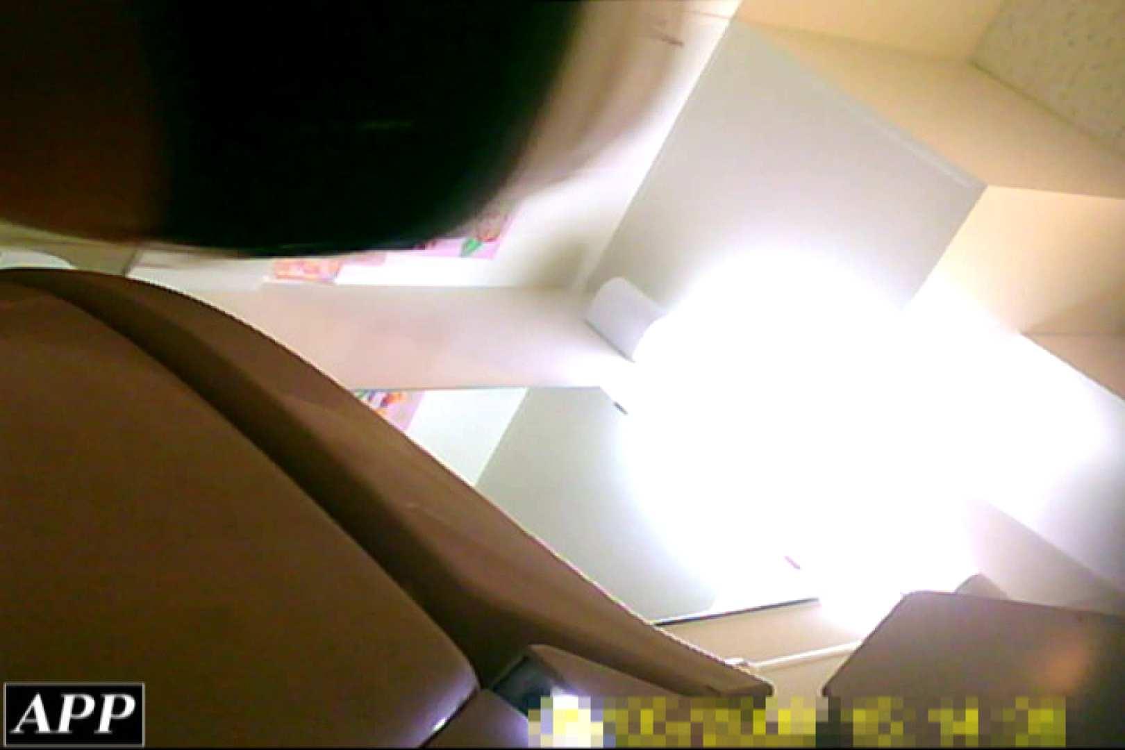 3視点洗面所 vol.115 肛門特集 AV動画キャプチャ 92pic 55