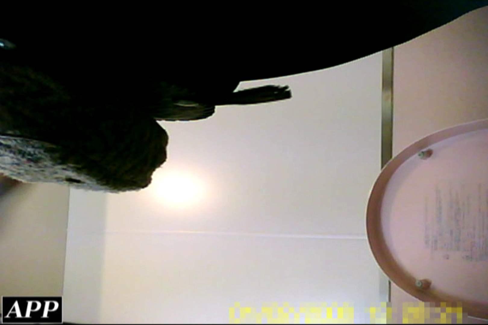 3視点洗面所 vol.117 マンコ エロ画像 106pic 85