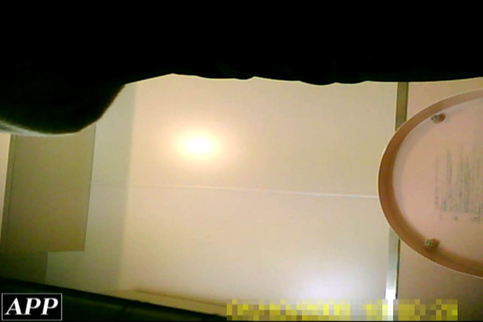 3視点洗面所 vol.132 マンコ 盗み撮り動画 78pic 25