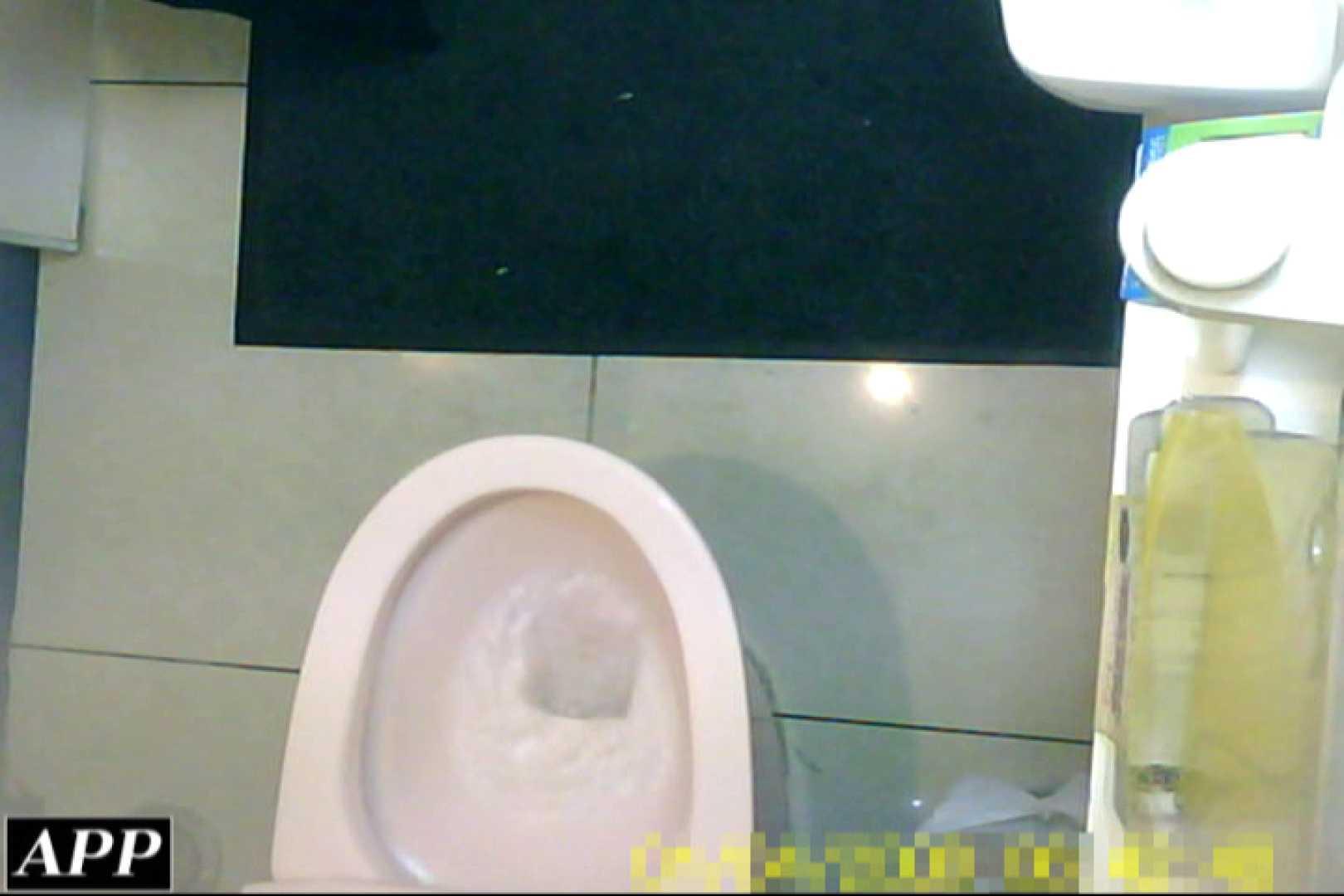 3視点洗面所 vol.132 マンコ 盗み撮り動画 78pic 32