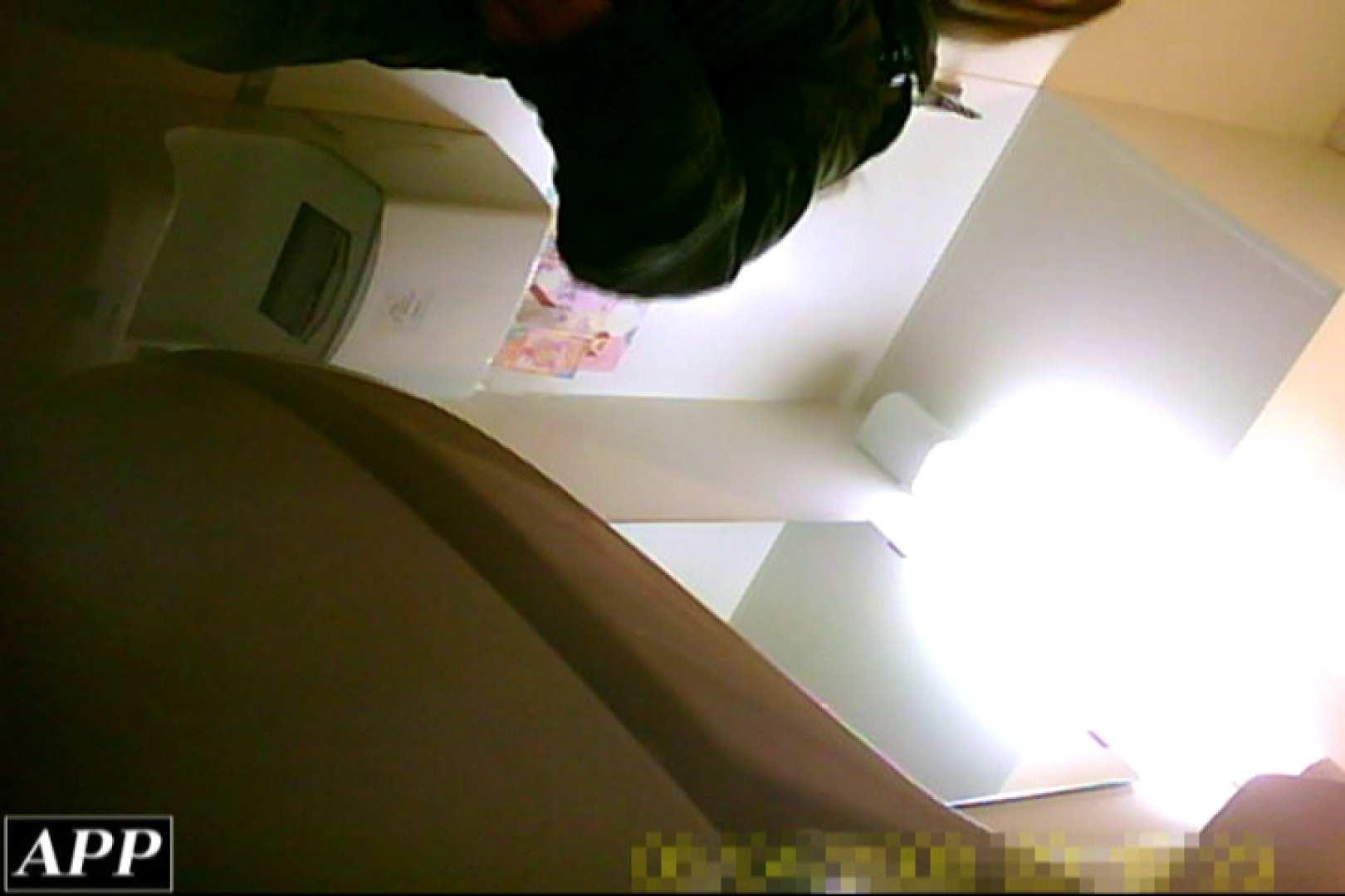 3視点洗面所 vol.132 マンコ 盗み撮り動画 78pic 60