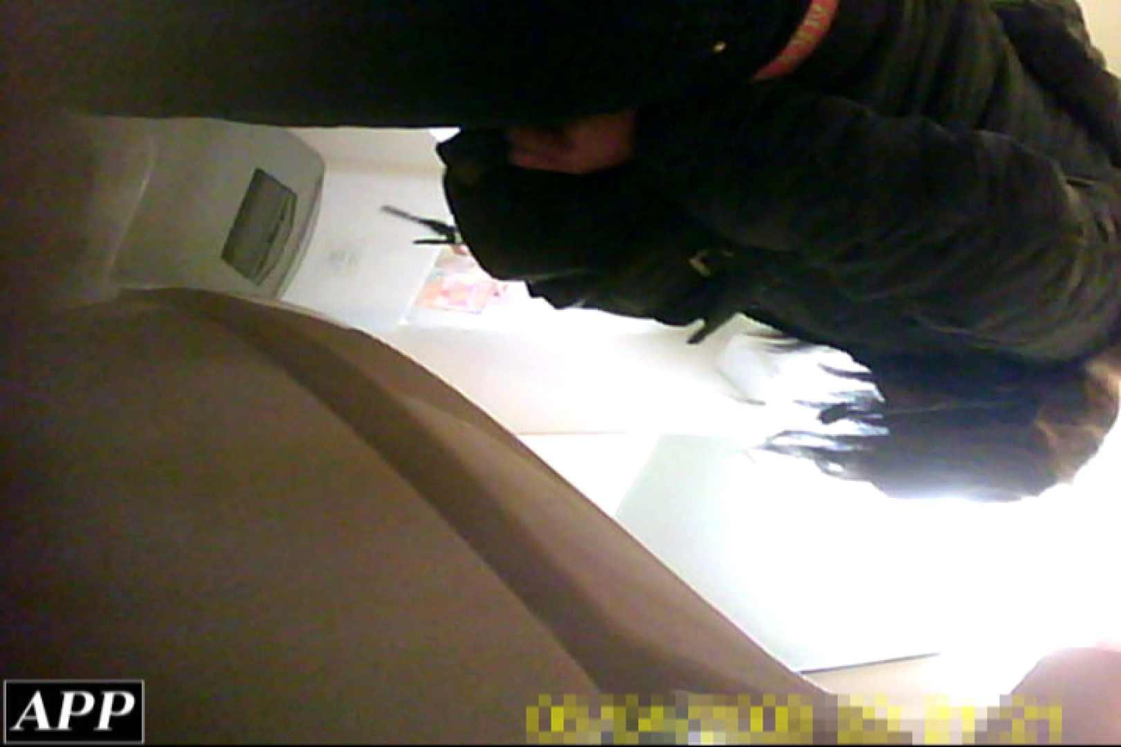 3視点洗面所 vol.132 マンコ 盗み撮り動画 78pic 74