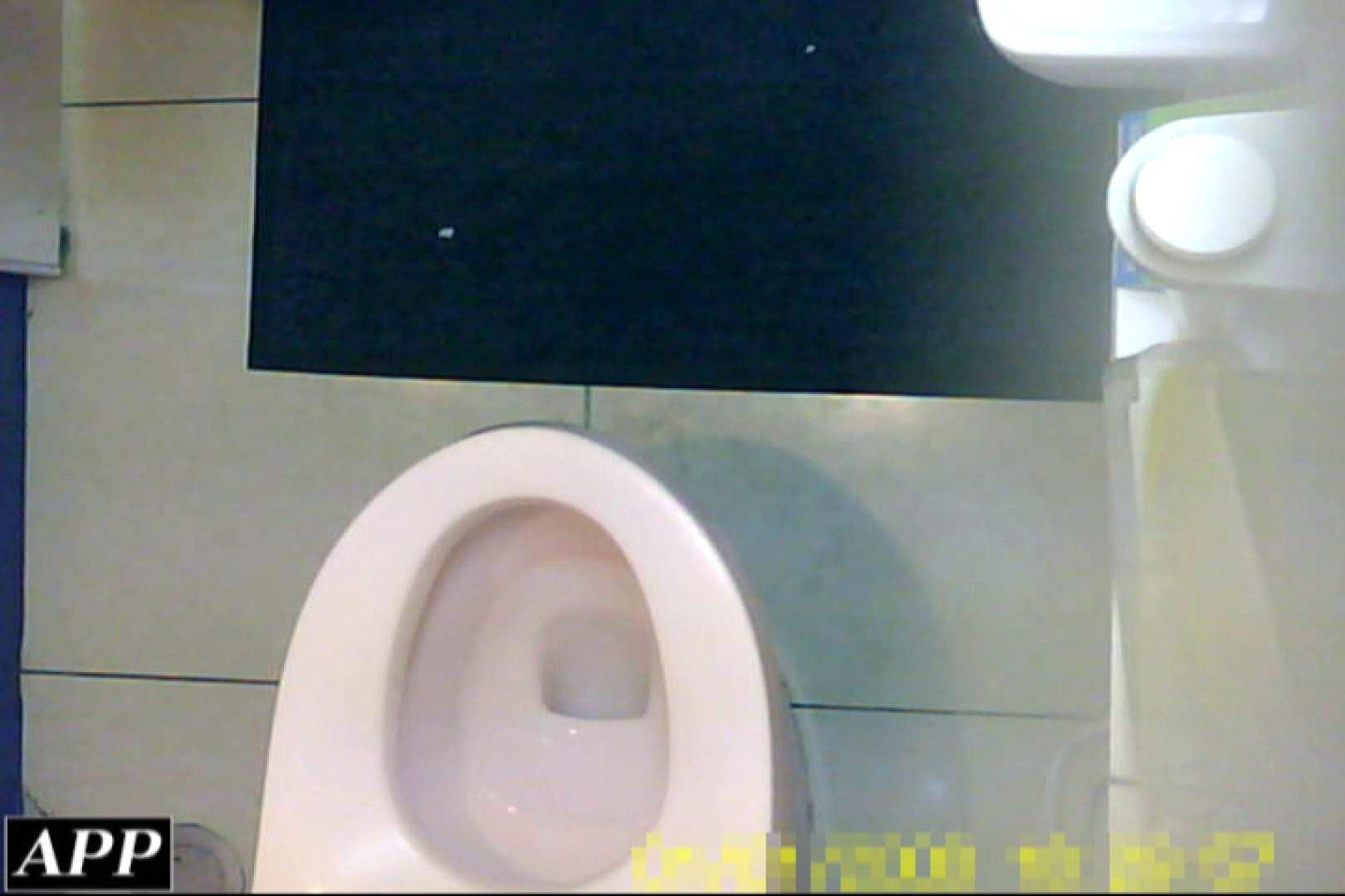 3視点洗面所 vol.145 HなOL オマンコ動画キャプチャ 109pic 10