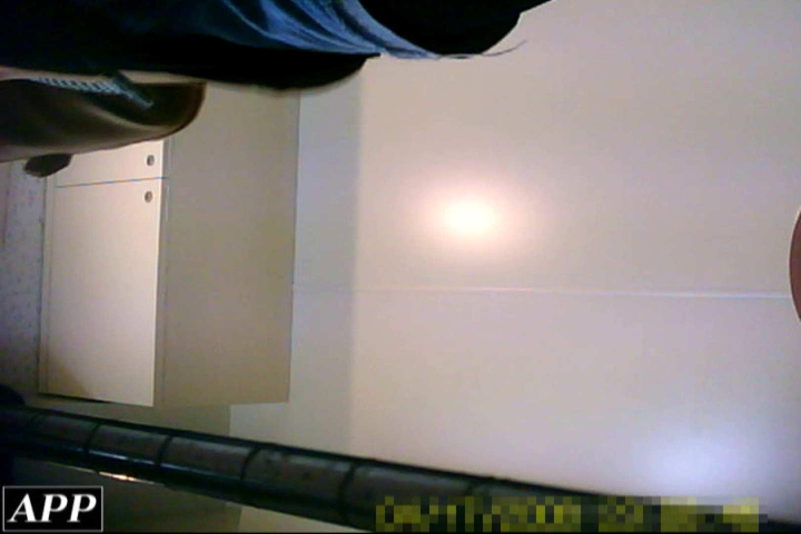 3視点洗面所 vol.145 HなOL オマンコ動画キャプチャ 109pic 50