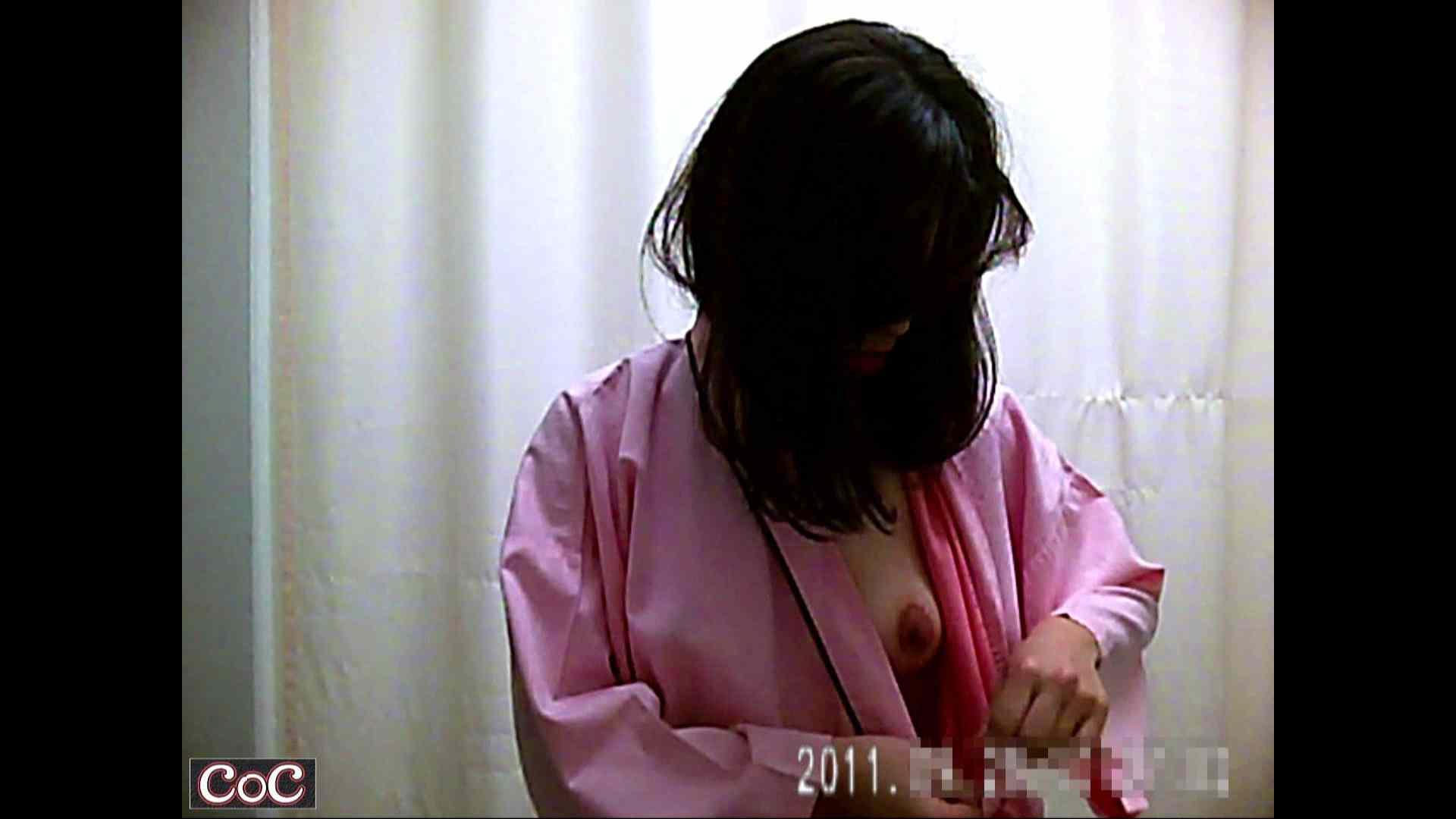 元医者による反抗 更衣室地獄絵巻 vol.255 HなOL | 0  101pic 25