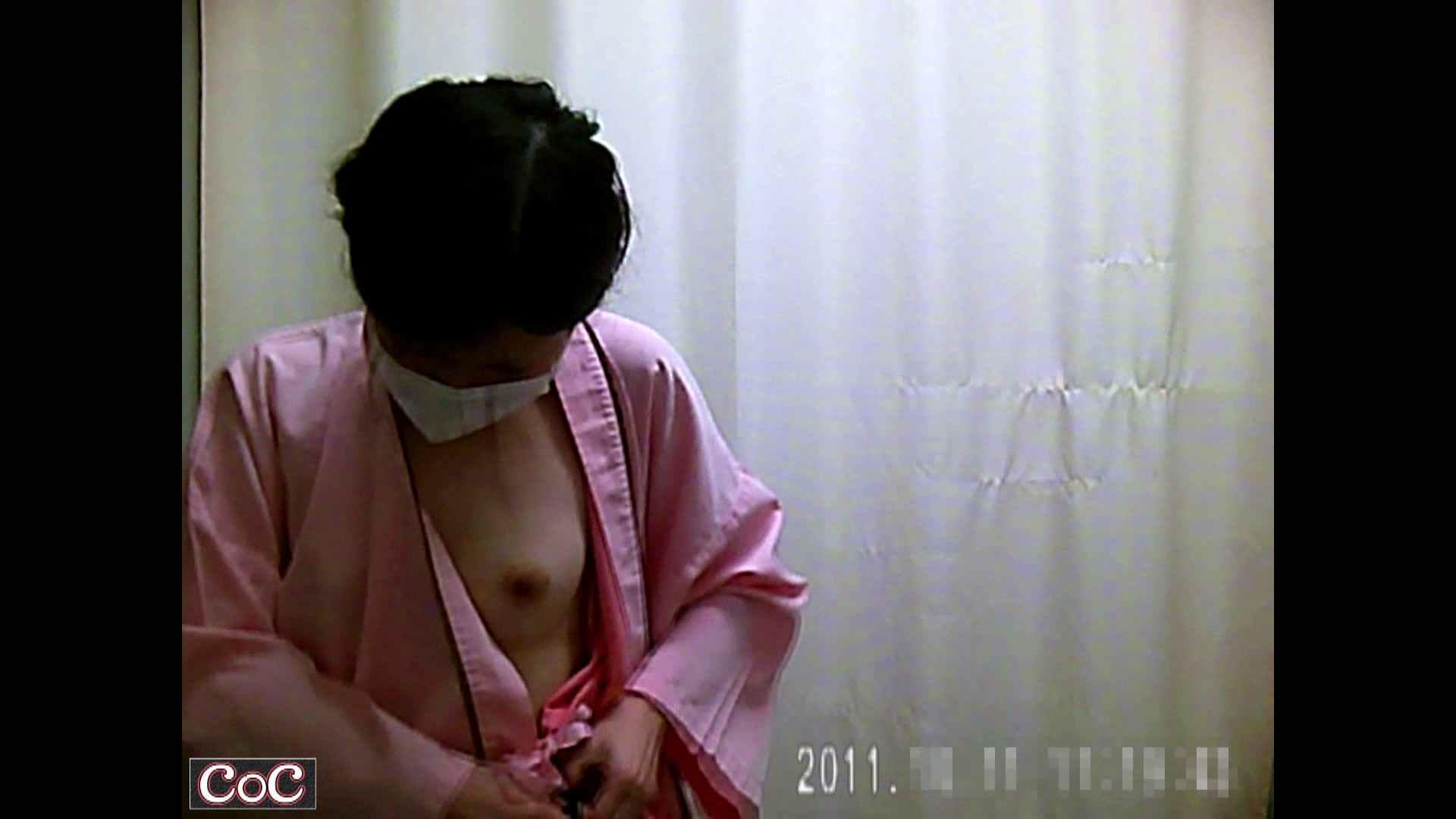 元医者による反抗 更衣室地獄絵巻 vol.242 0 | HなOL  102pic 71