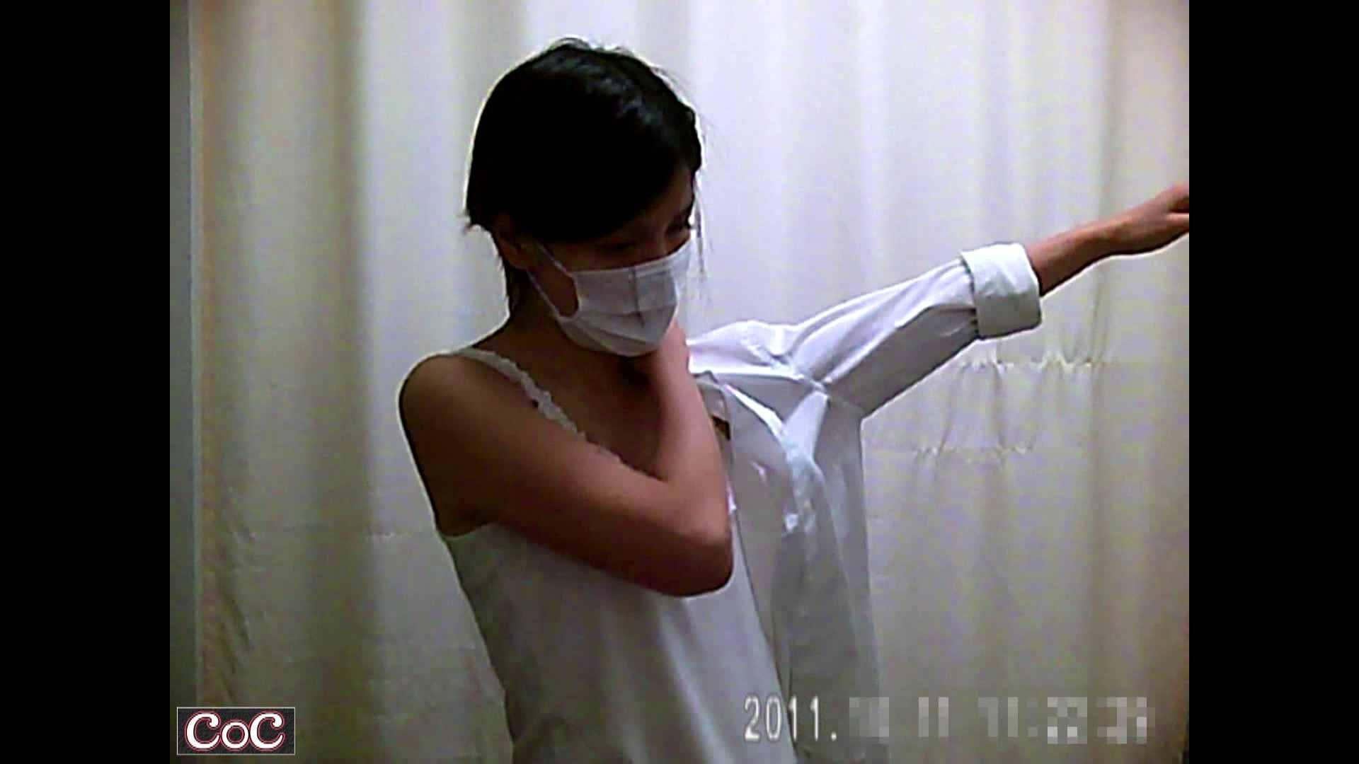 元医者による反抗 更衣室地獄絵巻 vol.242 0  102pic 84