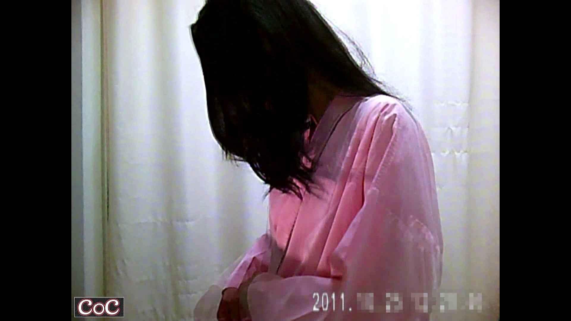 元医者による反抗 更衣室地獄絵巻 vol.226 0 | HなOL  88pic 15