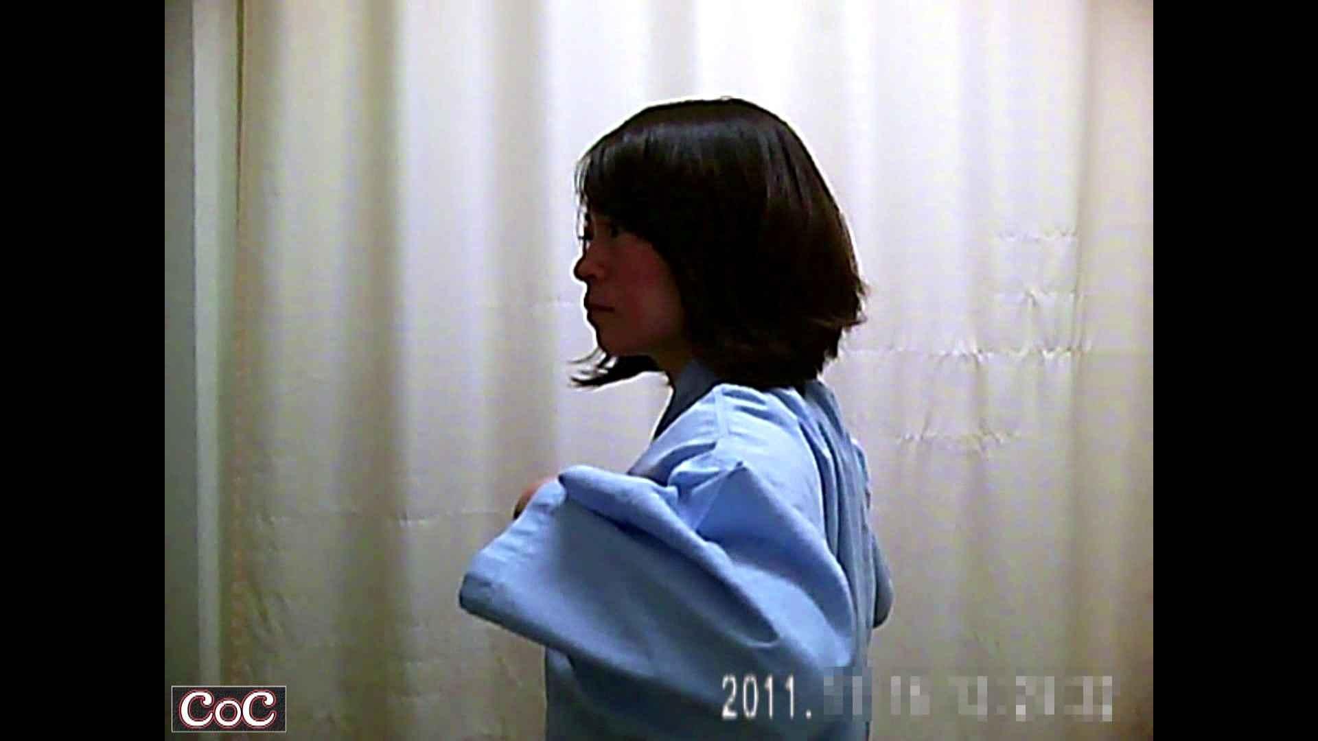 元医者による反抗 更衣室地獄絵巻 vol.204 0   HなOL  99pic 5