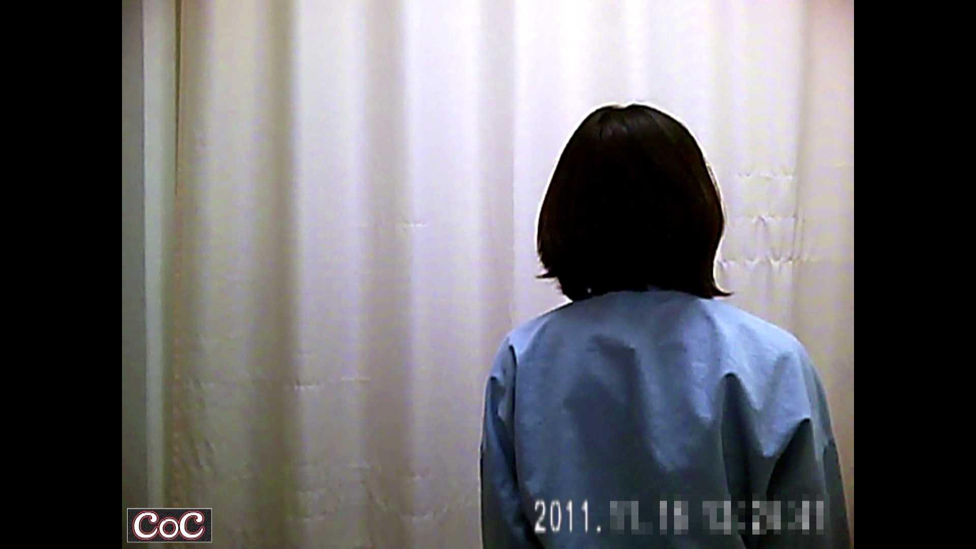 元医者による反抗 更衣室地獄絵巻 vol.204 0   HなOL  99pic 25