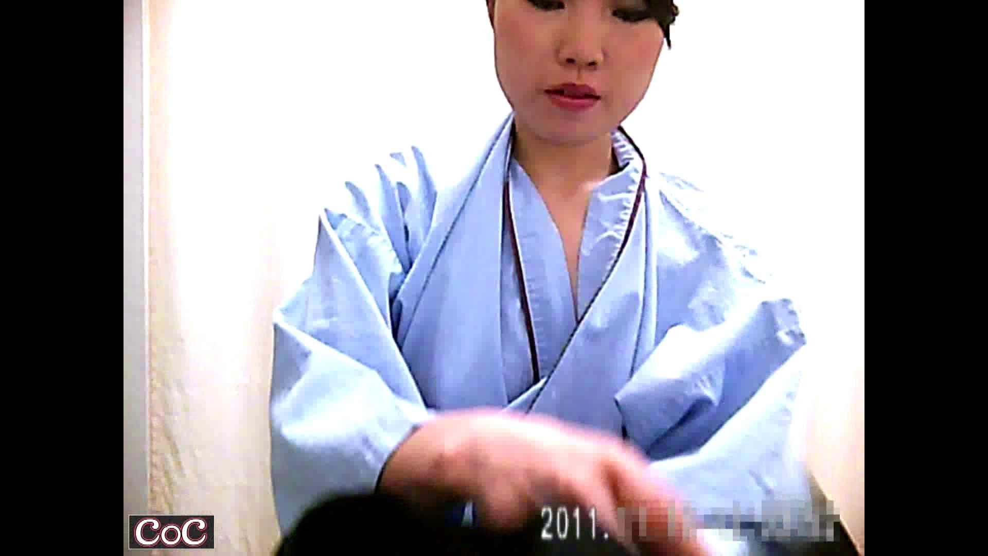 元医者による反抗 更衣室地獄絵巻 vol.204 0   HなOL  99pic 77