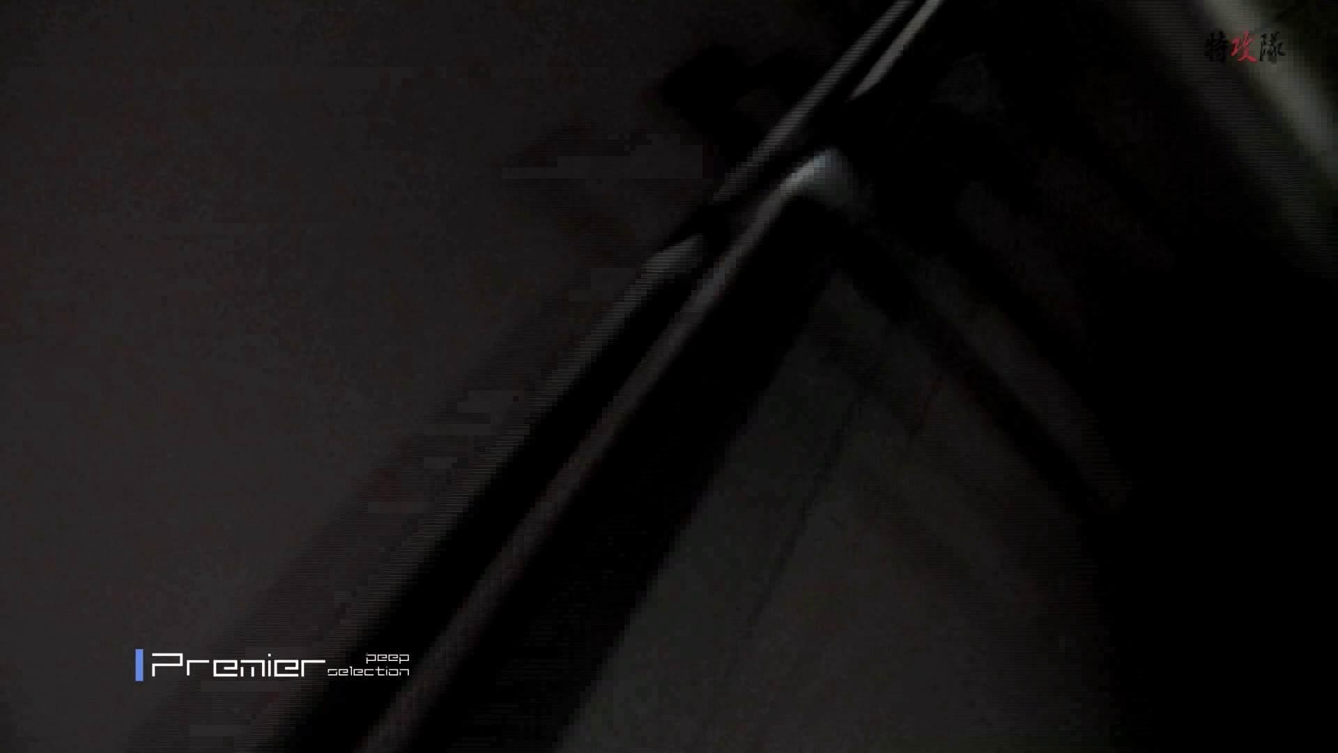 幻08 エッチな盗撮  110pic 6